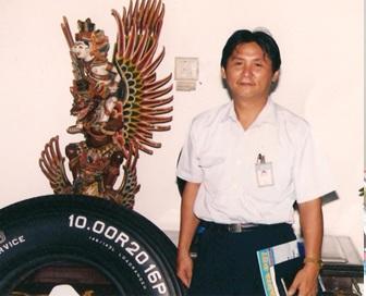 Pak Atong